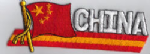 China Embroidered Flag Patch, style 01.